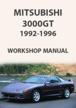 Mitsubishi 3000 GT Workshop Manual